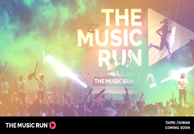 [售票]2015The Music Run 台北/高雄場